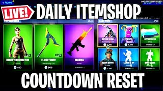 🔴 'NEW' FORTNITE ITEM SHOP NEW SKINS!!! RESET JULY 16TH COUNTDOWN (BATTLE ROYALE LIVE)
