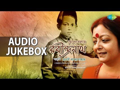Tagore Poems by Bratati Banerjee - Vol 2   Bengali Tagore Poems   Audio Jukebox
