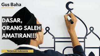 Gus Baha: Dasar Orang Saleh Amatiran!!! | Terjemah Indonesia