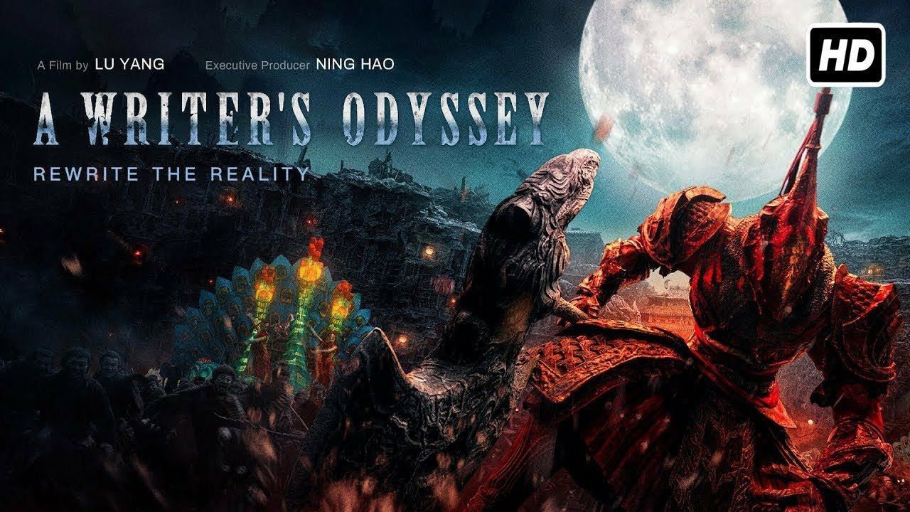 Download A-Writers-Odyssey-(trailer)