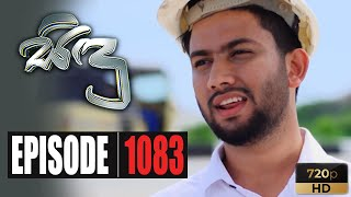 Sidu | Episode 1083 06th October 2020 Thumbnail
