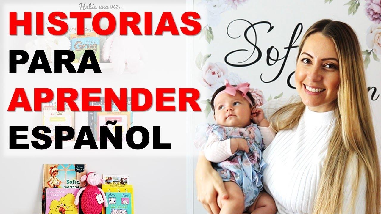Historias en español: Mi Familia | Ejercicio de Audio Comprensión | Spanish Listening Comprehension
