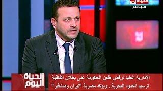 فيديو..  نائب: لا يجوز الاستفتاء على اتفاقية