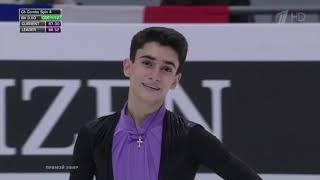 Артур Даниелян серебро Чемпионата Европы 2020 Произвольная программа
