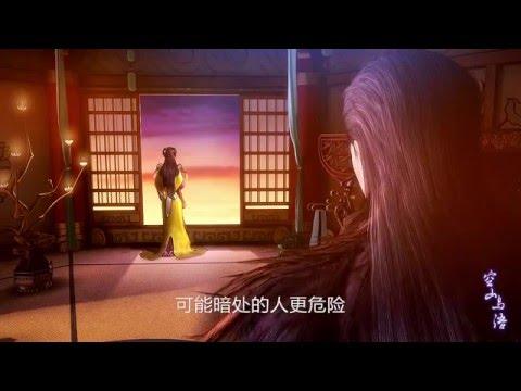 China classical animation film 动漫: 秦时明月特别篇: 心弦之曲2
