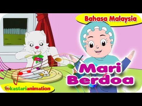 MARI BERDOA | Nyanyian Anak Islam Bahasa Malaysia Bersama Diva | Kastari Animation Official