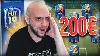 ΕΒΑΛΑ 200€ ΣΕ ΓΑΛΛΙΚΑ TOTS PACKS!