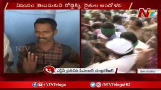 High Tension In Amaravati: డ్రోన్లతో చిత్రీకరిస్తున్న వ్యక్తిపై గ్రామస్తుల ఆగ్రహం | NTV