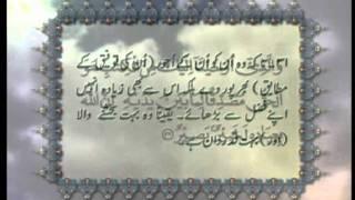 Surah Al-Fatir (Chapter 35) with Urdu translation, Tilawat Holy Quran, Islam Ahmadiyya