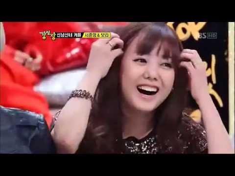 120118 Sistar Bora Sexy Dance @ Strong Heart