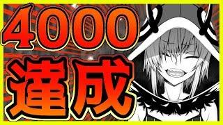 [LIVE] 【チャンネル登録4000人】最近の伸び率マジで半端ねぇ!俺と喋ろうぜ!【#屍鬼ライブ  】