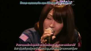 Ichiban no Takaramono sub English Español Versión Yui canción del a...