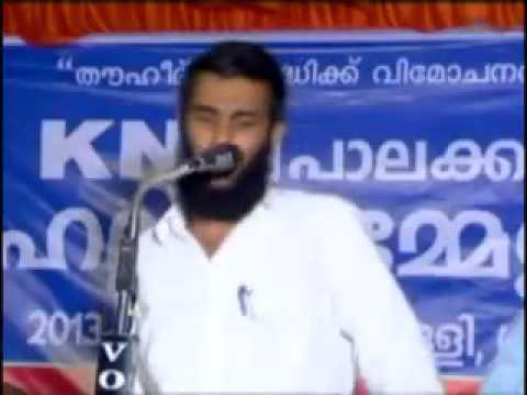 KNM മഹല്ല് സംഗമം പാലക്കാഴി | PK സക്കരിയ്യ സ്വലാഹി