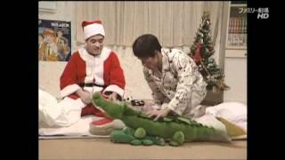 クリスマスコント.