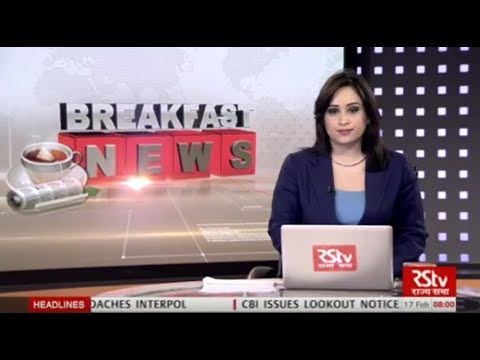 English News Bulletin – Feb 17, 2018 (8 am)