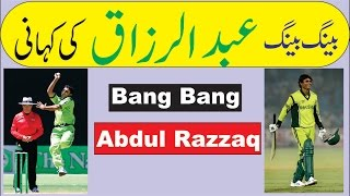 The Amazing Life Story of Abdul Razzaq, All the Time Best All-Rounder  Urdu/Hindi