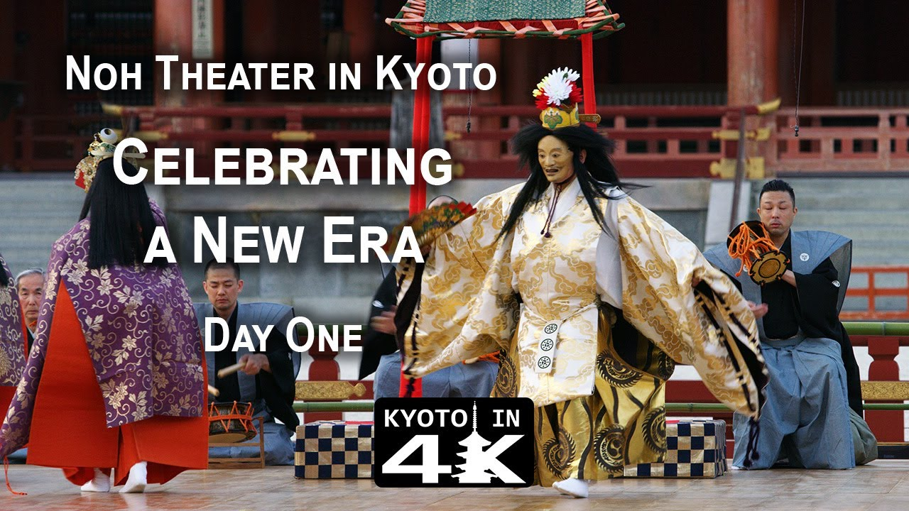 Kyoto Event: Takigi Noh at Heian Shrine 2019 (Day One) [4K]