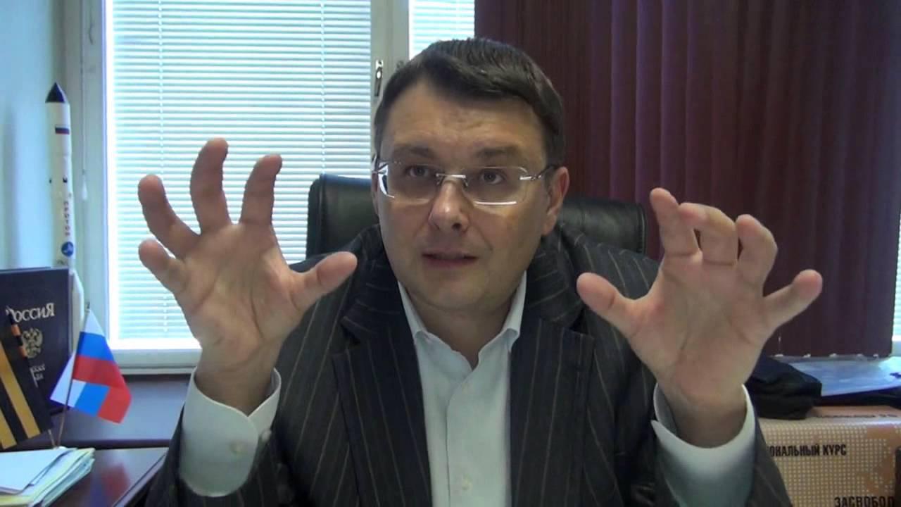 Евгений Федоров: экономика живет по правилам, устанавливаемые политикой.