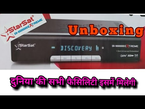Starsat SR-9000 HD Extreme Satellite Receiver Unboxing