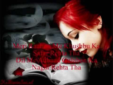 Aye Khuda Tune Mohabbat Ye Banai Kyun Hai                 With Lyrics