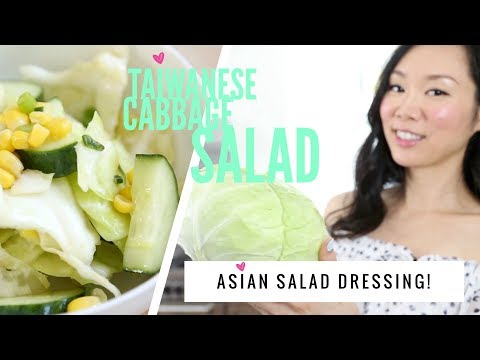Taiwanese Cabbage Salad ♥ Easy Asian Salad Dressing