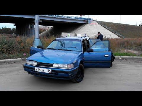АВТО ЗА 30К - MAZDA 626 - КЛЮЧ В КЛЮЧ