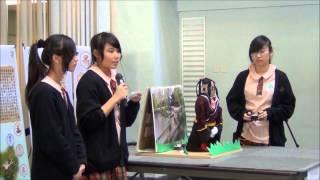 科技顯六藝創意比賽(禮) -香港神託會培敦中學