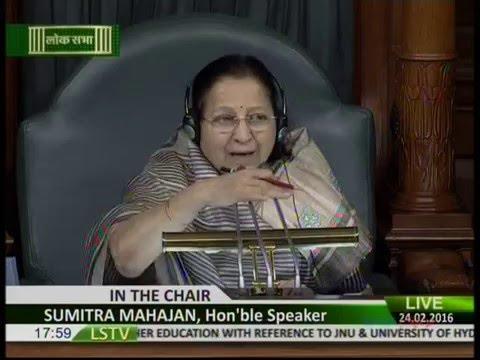 Venkaiah Naidu 's speech on JNU and Rohit Vemula issues