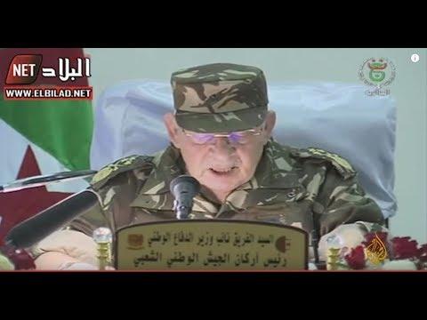 قايد صالح: كشفنا في الوقت المناسب خيوط مؤامرة تحاك في الخفاء تهدف إلى تدمير البلاد  - نشر قبل 37 دقيقة