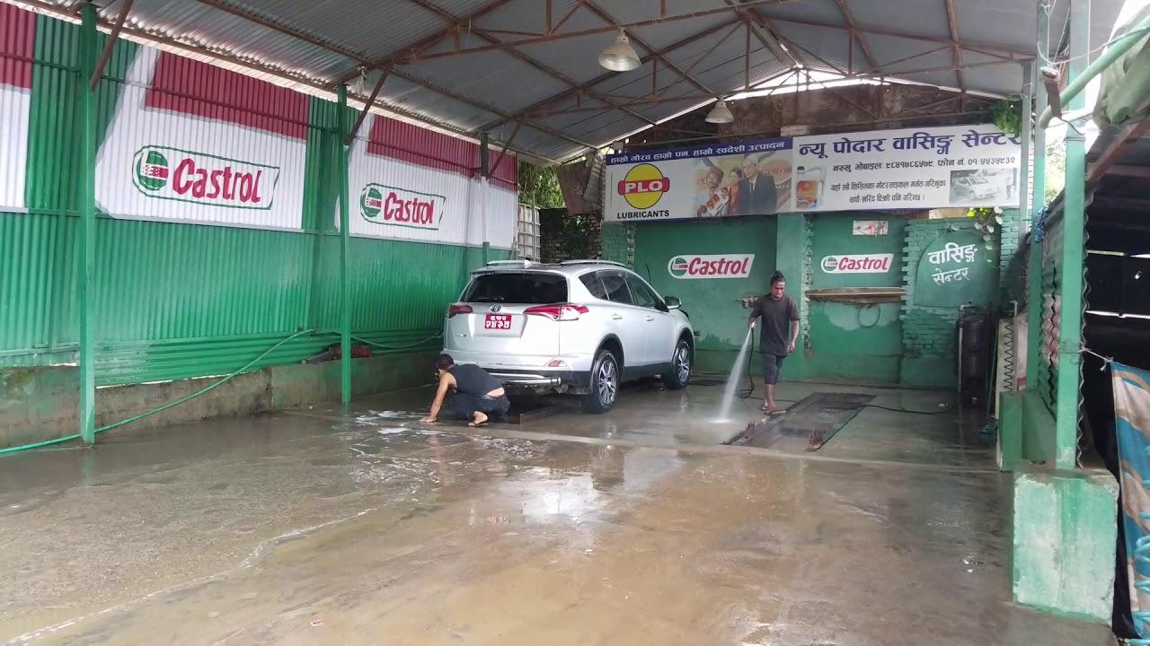 Nepal S Hi Tech Car Wash Youtube
