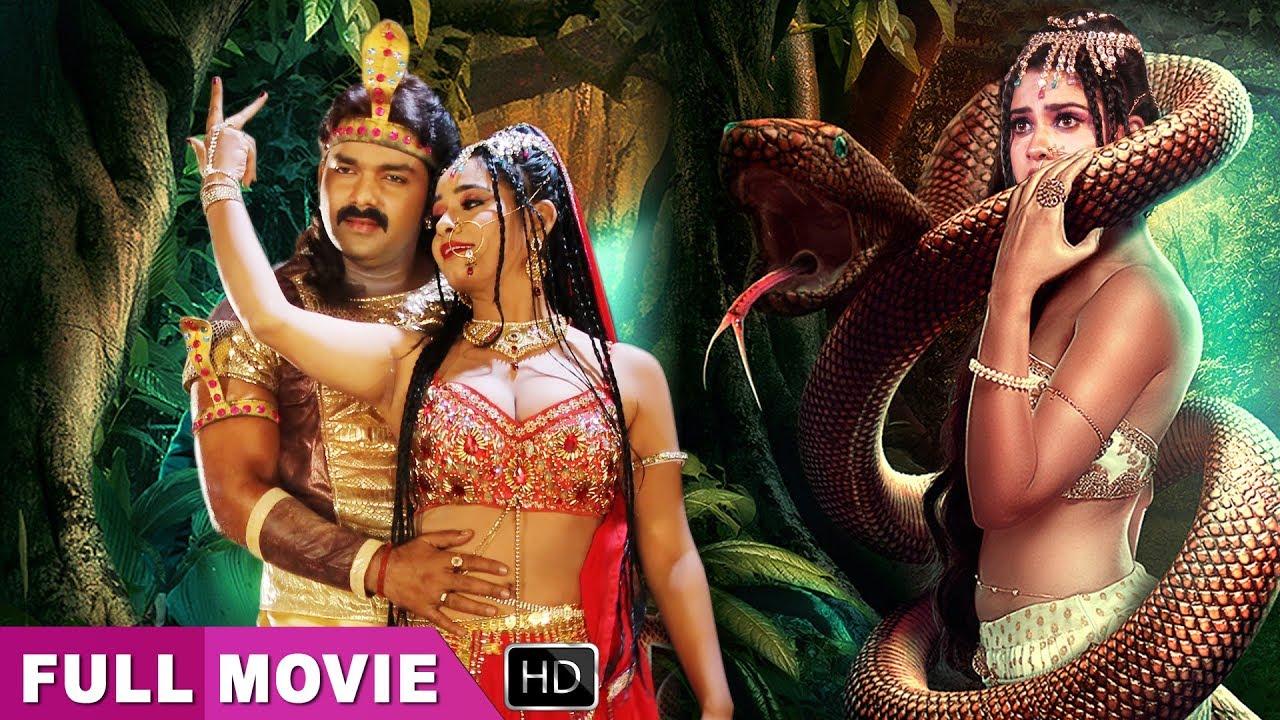 Junglee Nagin -  पवन सिंह की सबसे बड़ी फ़िल्म | Pawan Singh | Bhojpuri Superhit Action Film 2019