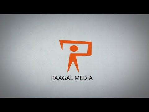 Logo Animation | Paagal Media