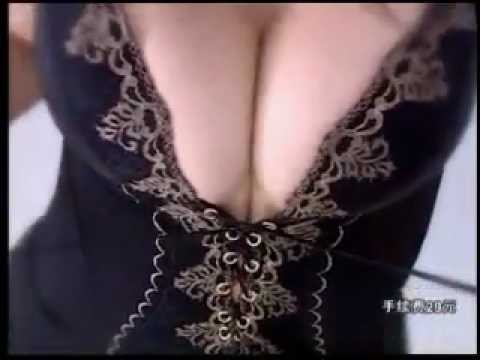CLEAVAGE CLAMP Your CHi CHi'z