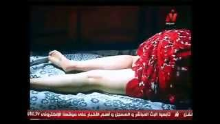 فخاذ وطيز نيرمين الفقى - YouTube.mp4