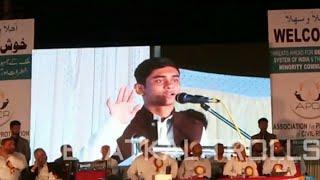 Heart touching speech by Wali Rahmani in Bhatkal   Youngest Motivational Speaker   Must Listen