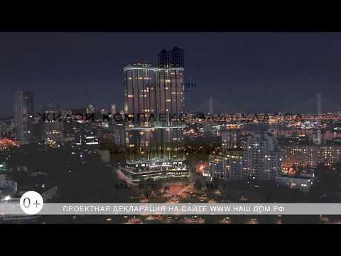 ЖК «Аквамарин» Владивосток. Жилой комплекс элит-класса во Владивостоке (60 секунд). 0+