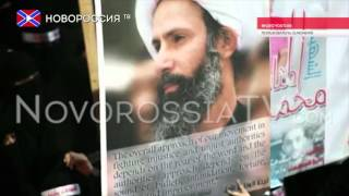 47 человек казнили в Саудовской Аравии(МВД Саудовской Аравии объявило об исполнении смертного приговора в отношении 47 человек, осужденных за..., 2016-01-02T14:18:30.000Z)