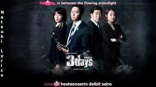 3 Days OST - Lim Chang Jung - Goodbye - [English-Rom]
