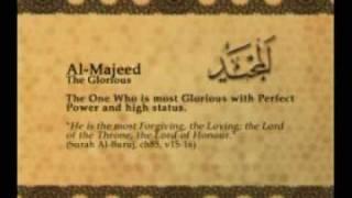 Names of Allah - Al Majeed