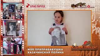"""Моя прапрабабушка Казачинская Полина"""