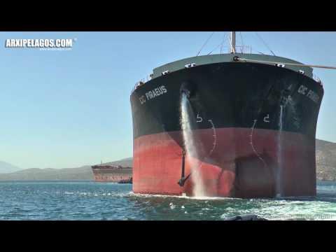 CIC PIRAEUS (Bulk Carrier IMO 9232371) Πλεοντας Ρυμουλκούμενο προς το Πέραμα για επισκευή