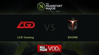 EHOME vs LGD, Fall Major, LB Round 4, Game 1