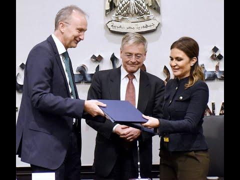 اتفاقات اقتصادية بين مصر وألمانيا  - 17:56-2019 / 2 / 13