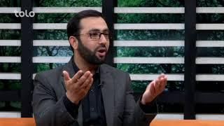 بامداد خوش - کلید نور - ادامه ترجمه و تفسیر سوره لقمان آیه ۳۱ و ۳۲ با محمد اصغر وکیلی پوپلزی