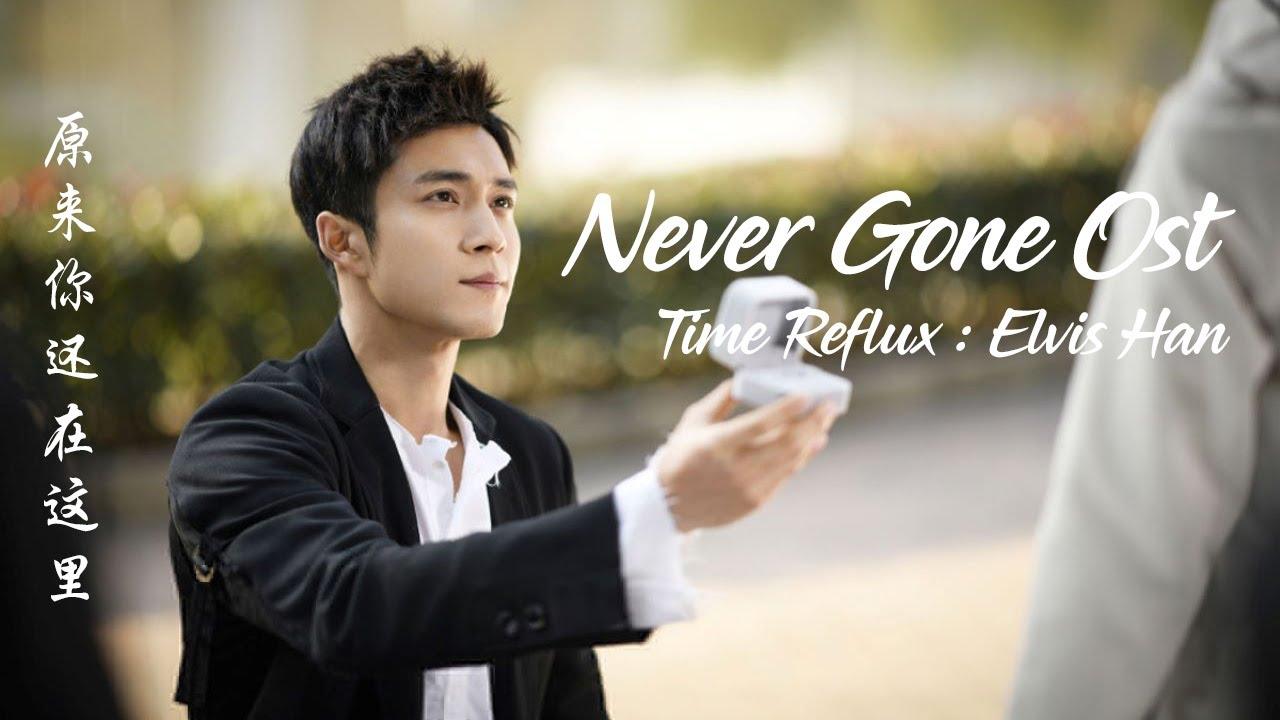 Download MV Never Gone 2018 OST【原来你还在这里】Time Reflux | Elvis Han《Thai Sub》