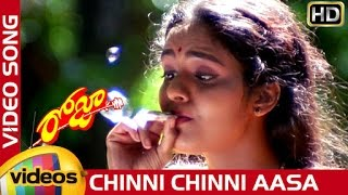 Roja Telugu Movie Songs HD | Chinni Chinni Aasa Video Song | Madhu Bala | AR Rahman | Mani Ratnam