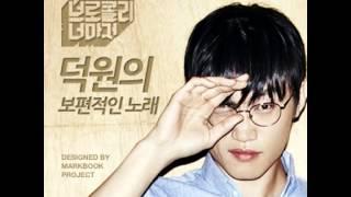 [11.04] 영화 인디유 : 영화 '어떤시선' 민용근 감독 출연