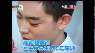 NHK朝ドラごちそうさんで泰介役を演じる菅田将暉クン。杏のラジオ番組に...