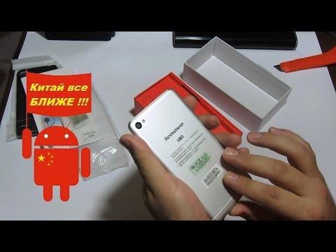 Посылка из Китая №79  Lenovo s90