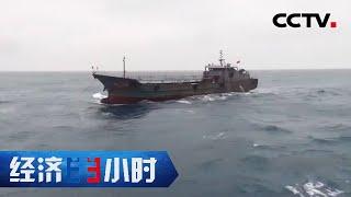 《经济半小时》 20210107 围剿走私油  CCTV财经 - YouTube